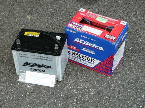 AC Delco 85D26R 大赤字 しかも 送料負担
