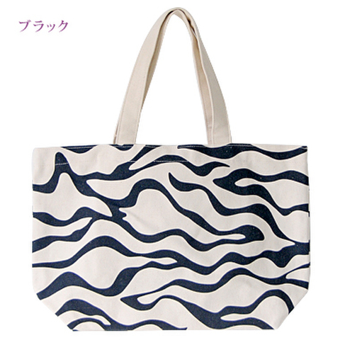 帆布トートバッグLサイズ Zebra(ゼブラ)