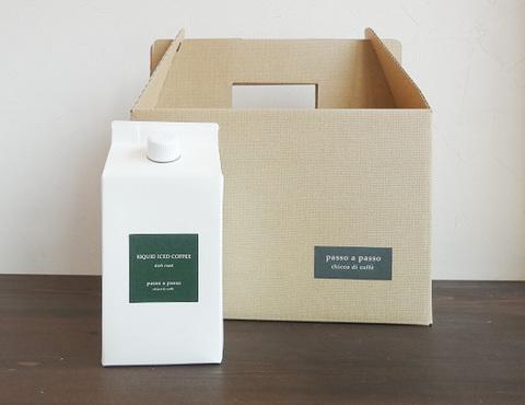 【6本入】リキッドアイスコーヒーギフト