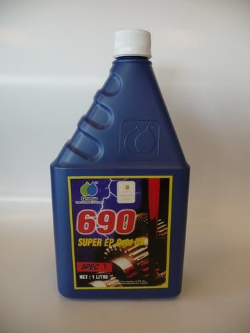 Ωmega 690 RED LABEL SPEC-1