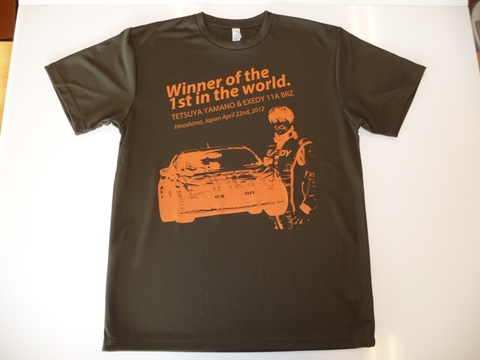 Winner of the 1st in the world Tシャツ カーキ×オレンジ