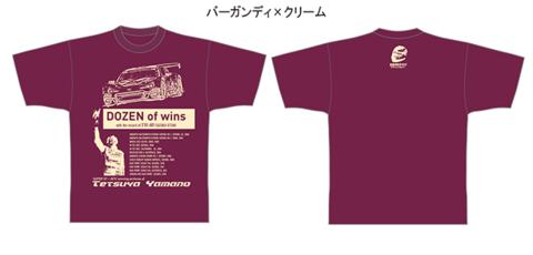 """山野哲也 SUPER GT 12勝記念Tシャツ """"DOZEN OF WINS Tシャツ"""" バーガンディ×クリーム"""