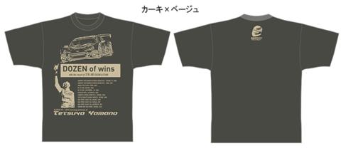 """山野哲也 SUPER GT 12勝記念Tシャツ """"DOZEN OF WINS Tシャツ"""" カーキ×ベージュ"""