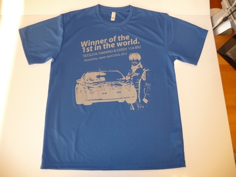 Winner of the 1st in the world Tシャツ ロイヤルブルー×グレー