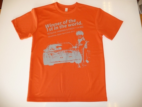 Winner of the 1st in the world Tシャツ オレンジ×グレー