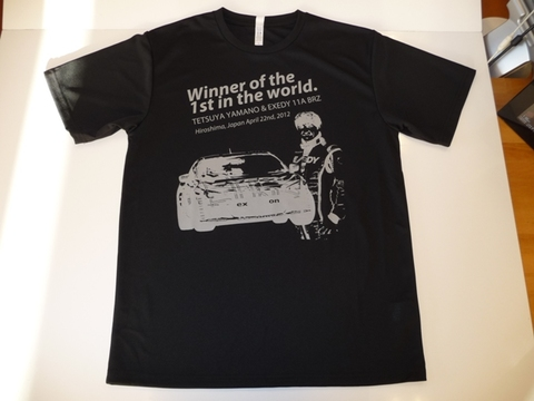 Winner of the 1st in the world Tシャツ ブラック×グレー
