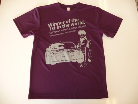 Winner of the 1st in the world Tシャツ ディープパープル×グレー