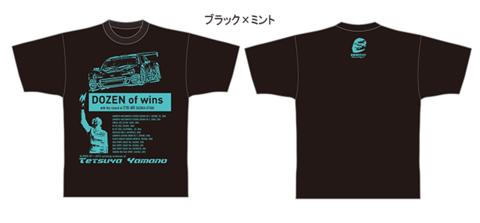 """山野哲也 SUPER GT 12勝記念Tシャツ """"DOZEN OF WINS Tシャツ"""" ブラック×ミント"""