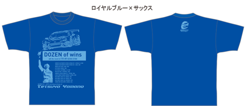 """山野哲也 SUPER GT 12勝記念Tシャツ """"DOZEN OF WINS Tシャツ"""" ロイヤルブルー×サックス"""
