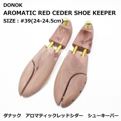 DONOK アロマティック レッドシダー シューキーパー 紳士用 #39(24-24.5cm) AROMATIC REDCEDER SHOE KEEPER オリジナル 贈り物にもおすすめ