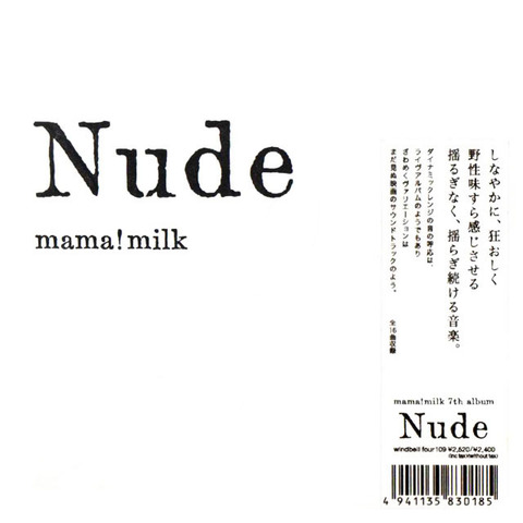 Nude [CD]