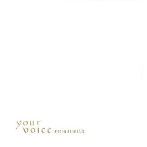 your voice [CD / letter set edition]