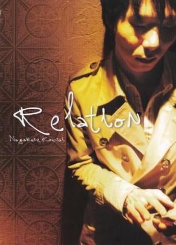 Relation DVD