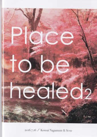 place to be healed 2