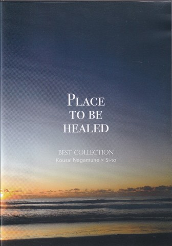 CD/PLACE TO BE HEALD 【BEST COLLECTION】