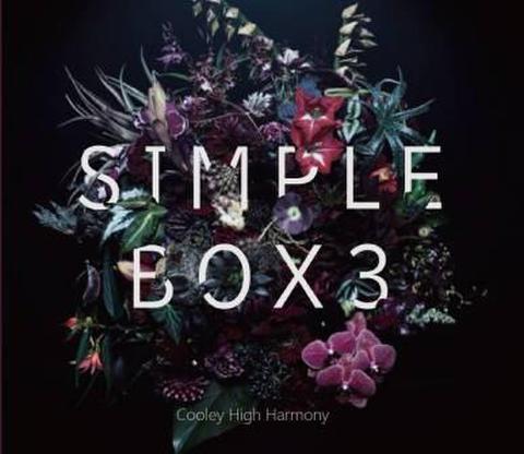 SIMPLE BOX 3