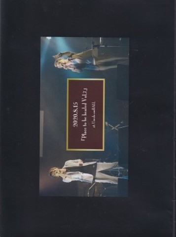 DVD「Place to be healed Vol.7」
