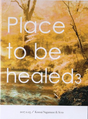 place to be healed 3