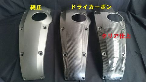 XSR900 耐UVクリア タンクトップカバー (C) CORES
