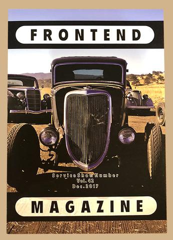 FRONTEND MAGAZINE #42