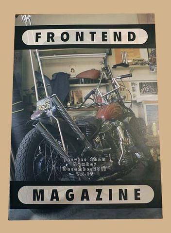 FRONTEND MAGAZINE #18