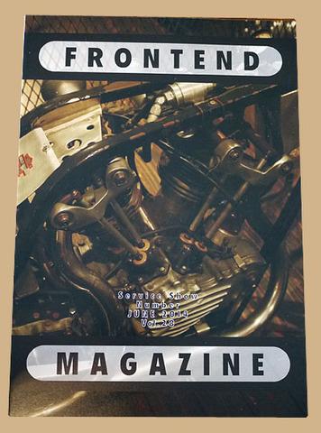FRONTEND MAGAZINE #28
