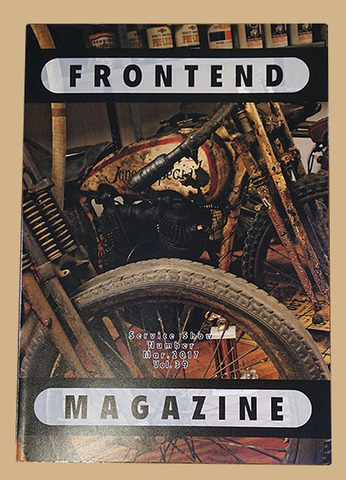 FRONTEND MAGAZINE #39