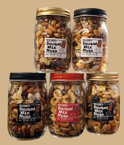 """Smoked Mix Nuts"" 245g"