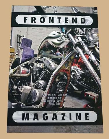 FRONTEND MAGAZINE #23