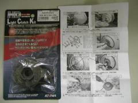 【HD-04485】 キジマ ライトクラッチキット スポーツスター用 94-09年
