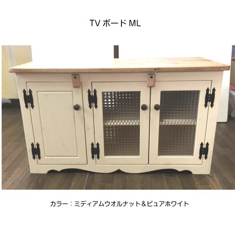 TVボードML