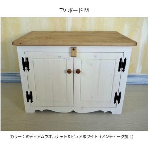TVボードM