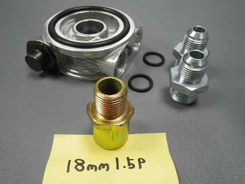 オイルサンドブロックAN8 MP-OIL-SW7 18mm