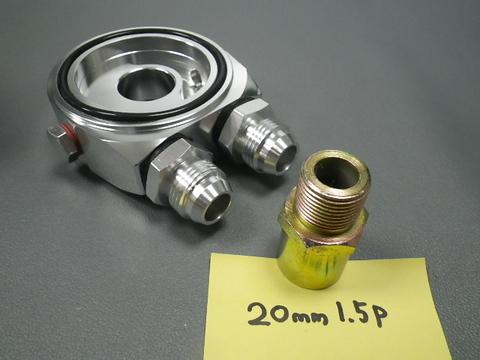 オイルサンドブロックAN10 MP-OIL-SW2 20mm