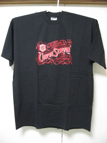 CURVE SERVIN' 2014 RIBBON 3XL