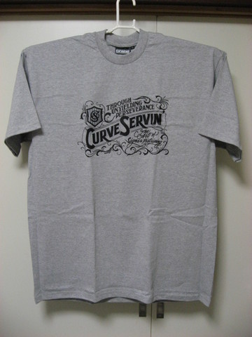 CURVE SERVIN' 2014 RIBBON 2XL