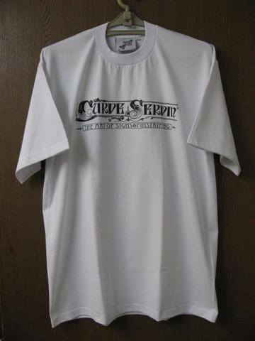 CURVE SERVIN'2012 WHITE