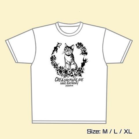 Naki Birthday記念Tシャツ(2020)