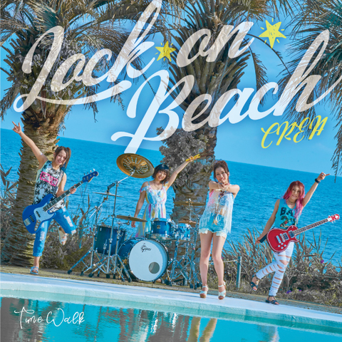【完売】2017年夏Single『LOCK☆ON☆BEACH/Time Walk』【LOCK☆ON☆BEACH盤】