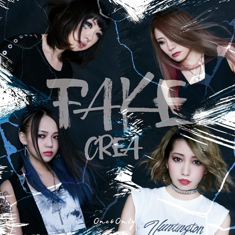 2017年秋Single『FAKE / One&Only』【FAKE盤】