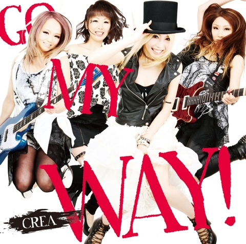 Single「GO MY WAY!」(通常盤)