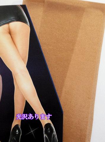 Por 111:光沢薄地パンスト【ブライトbr】M~L