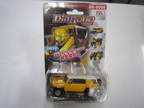 ダイヤペット ダイヤロボ FJクルーザー 黄色