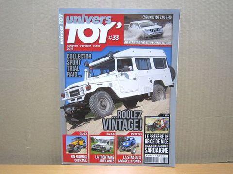 フランス4x4雑誌 univers TOY #33 新品