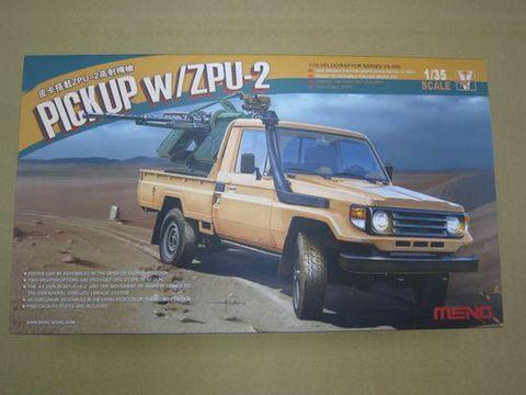 75ピック ZPU-2搭載 プラモデル 1/35 新品
