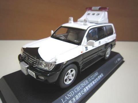 ランクル100 警視庁高速道路交通警察隊事故処理車両 1/43 新品