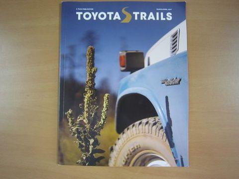 TOYOTA TRAILS 2017/3・4 バックナンバー 新品