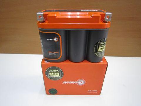 スパイロン SP10M完全密閉バッテリー 新品