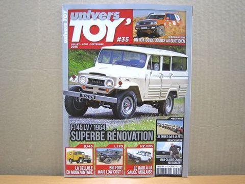 フランス4x4雑誌 univers TOY #35 新品