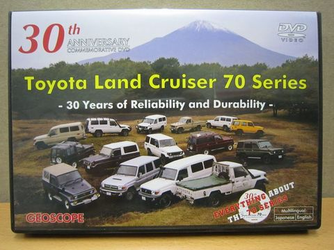 30th Toyota Land Cruiser 70 Series  DVDビデオ 第3弾